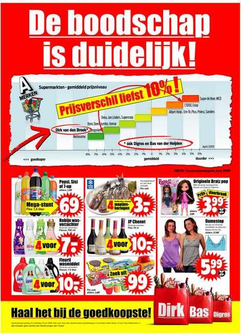 Dirk_van_den_Broek_folder